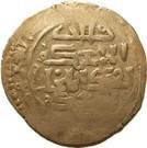 "Dirham - ""Ilkhan"" Ahmad Tekudar -1282-1284 AD (House of Hulagu - Mongol king) – reverse"