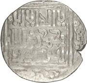 """Dirham - """"Ilkhan"""" Arghun Khan - 1284-1291 AD (Standard type - House of Hulagu) – obverse"""