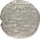 "Dirham - ""Ilkhan"" Arghun Khan - 1284-1291 AD (Standard type - House of Hulagu) – reverse"