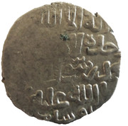 "Dirham - Anonymous - temp. ""Ilkhan"" Abaqa Khan - 1265-1282 AD (House of Hulagu - Mongol king) – obverse"