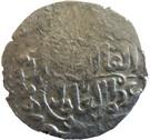 "Dirham - Anonymous - temp. ""Ilkhan"" Abaqa Khan - 1265-1282 AD (House of Hulagu - Mongol king) – reverse"