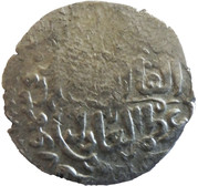 "Dirham - Anonymous - temp. ""Ilkhan"" Abaqa Khan - 1265-1282 AD (House of Hulagu - Mongol king) – reverse"