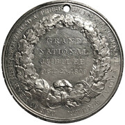 Medallion - George III (Grand National Jubilee) – reverse