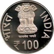100 Rupees (Civil Aviation India) -  obverse