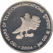 100 Rupees (Telecommunications) -  obverse