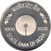 100 Rupees (State Bank of India) -  obverse