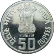 50 Rupees (International Labour Organisation) -  obverse
