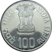 100 Rupees (Chhatrapati Shivaji) -  obverse