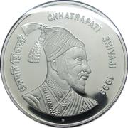 100 Rupees (Chhatrapati Shivaji) -  reverse
