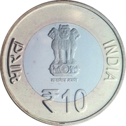 10 Rupees (International Day of Yoga) -  obverse