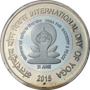 10 Rupees (International Day of Yoga) -  reverse