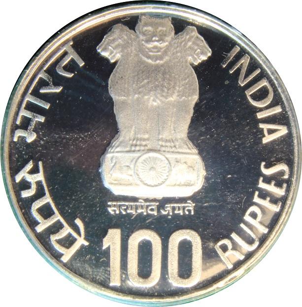 "India 1000 Rupees 1,000 2007 P-100g Letter /""L/"" PMG 65 EPQ Unc"