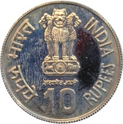 10 Rupees (Subhas Chandra Bose) -  obverse
