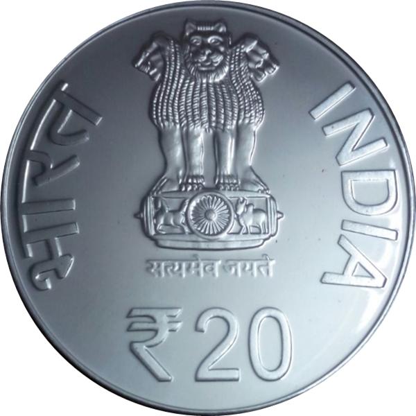 INDIA 2013 NEW 5 RUPEES ACHARYA TULSI BIRTH CENTENARY COMMEMORATIVE UNC COIN