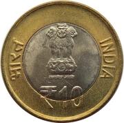 10 Rupees (Gandhi: Return from South Africa) -  obverse