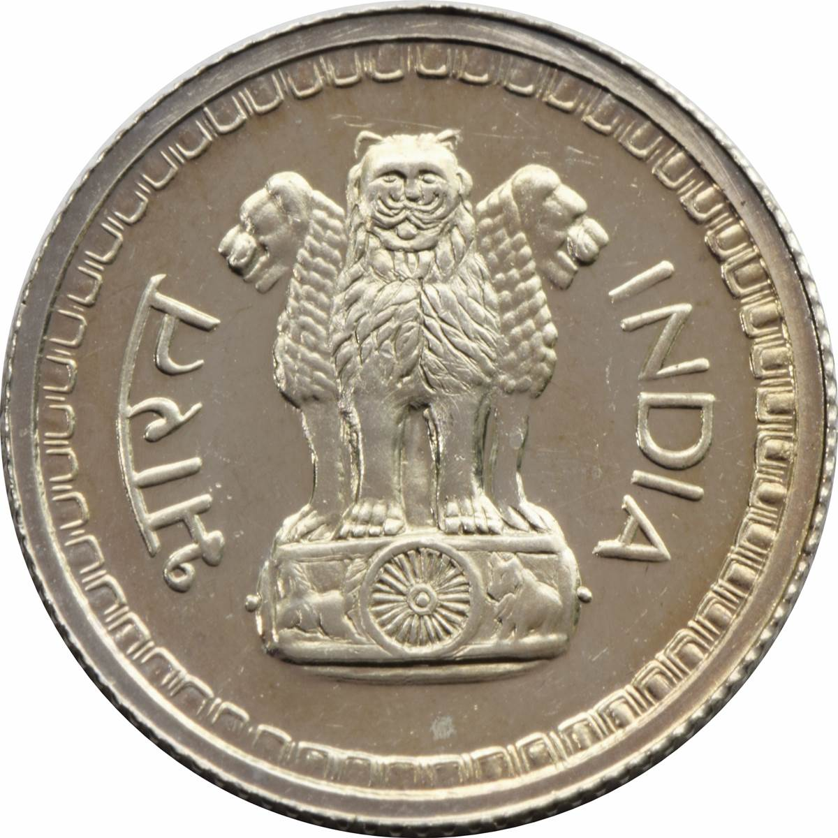 25 Paise - India – Numista