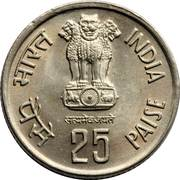 25 Paise (Forestry) -  obverse