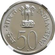 50 Paise (Jawaharlal Nehru - English legend) -  obverse