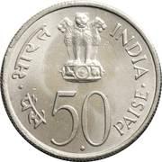 50 Paise (Jawaharlal Nehru - Hindi legend) -  obverse