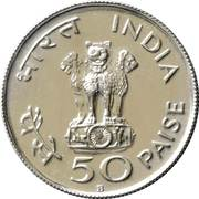 50 Paise (Mahatma Gandhi) – obverse
