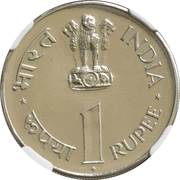 1 Rupee (Jawaharlal Nehru) -  obverse