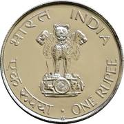 1 Rupee (Mahatma Gandhi) -  obverse