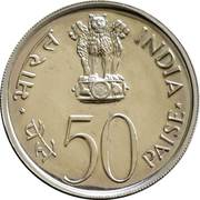 50 Paise (FAO) – obverse