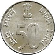 50 Paise (50th Year of Independence) -  obverse