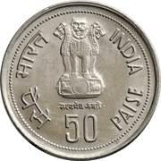 50 Paise (Indira Gandhi) – obverse