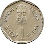 1 Rupee (FAO) -  obverse