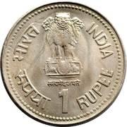 1 Rupee (Dr. Ambedkar) -  obverse