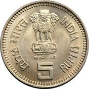 5 Rupees (Jawaharlal Nehru) -  obverse