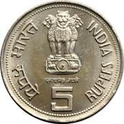 5 Rupees (Indira Gandhi) -  obverse