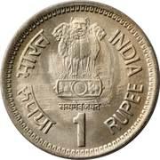 1 Rupee (Rajiv Gandhi) -  obverse