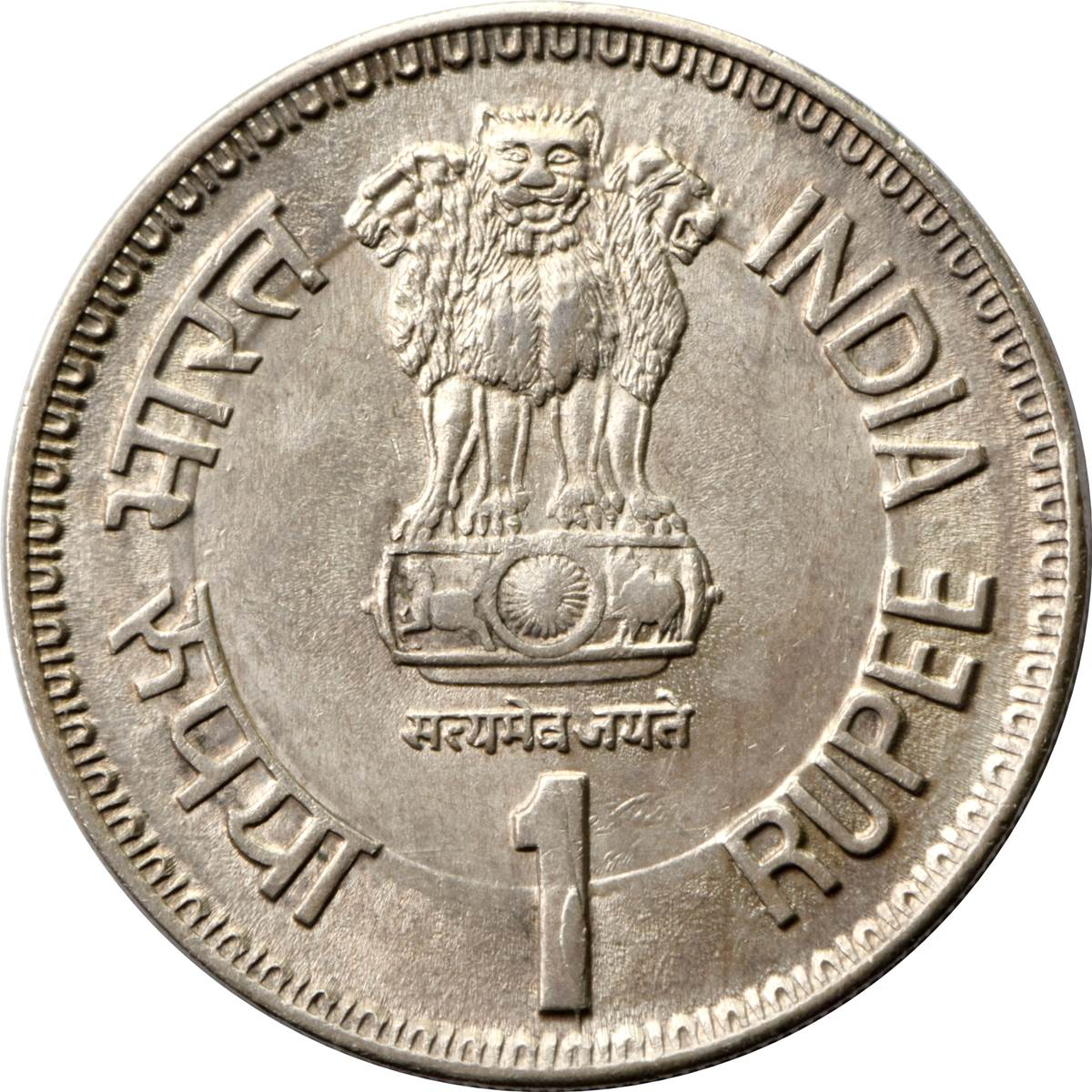 INDIA UNCIRCULATED 1991 PARLIMENTARY CONFERENCE COMMEMORATIVE 1 RUPEE KM #90