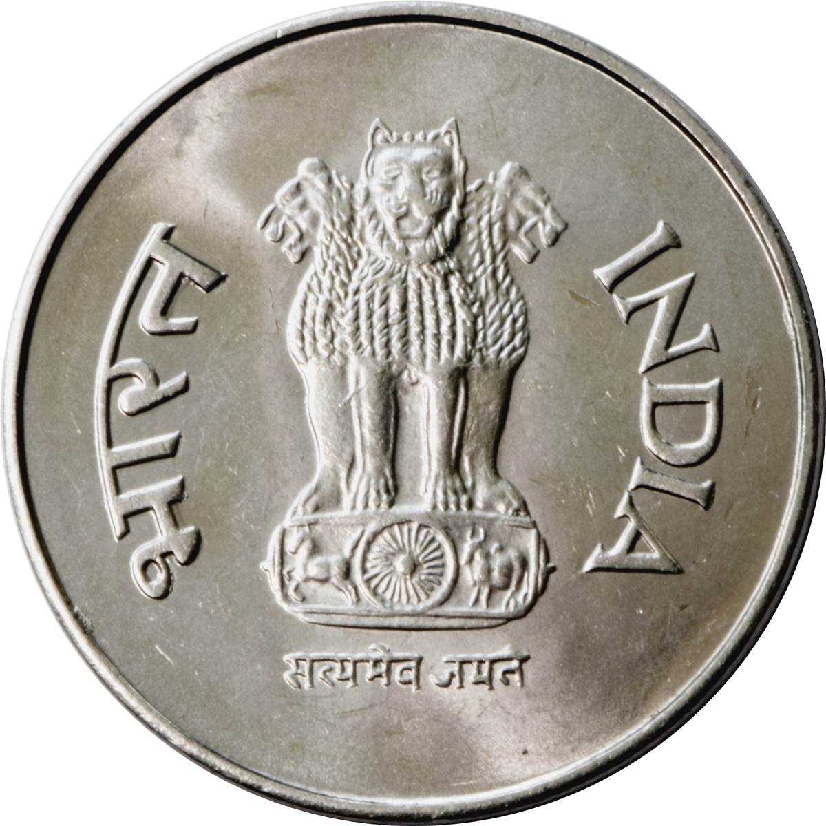 India 2003-1 Rupee Stainless Steel Coin Star