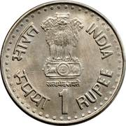 1 Rupee (Quit India Movement) -  obverse