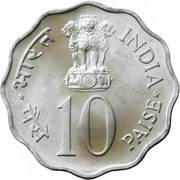 10 Paise (FAO - Food & Shelter) – obverse