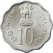 10 Paise (International Year of the Child) – obverse