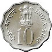 10 Paise (FAO) -  obverse