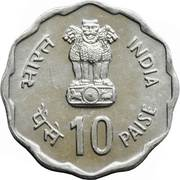 10 Paise (Rural Women's Advancement) – obverse