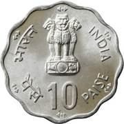 10 Paise (FAO - World Food Day) – obverse