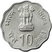 10 Paise (IX Asian Games) – obverse