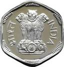 3 Paise (Proof Issue) – obverse