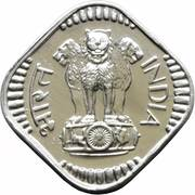 5 Paise (with devanagari legend) – obverse