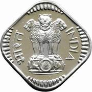 5 Paise (without devanagari legend) – obverse