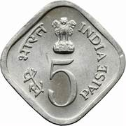 5 Paise (FAO) -  obverse