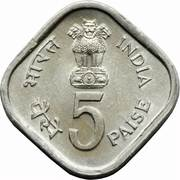 5 Paise (International Year of the Child) – obverse