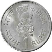 1 Rupee (150 Years of India Post) -  obverse