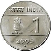 1 Rupee (Unity in Diversity) -  obverse